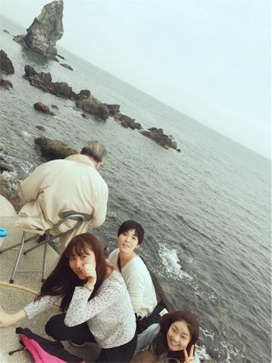 f:id:haruka-sato-chf:20151213000533j:image:w300