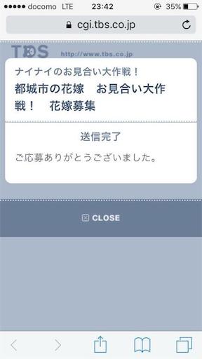 f:id:haruka-sato-chf:20151217205305j:image
