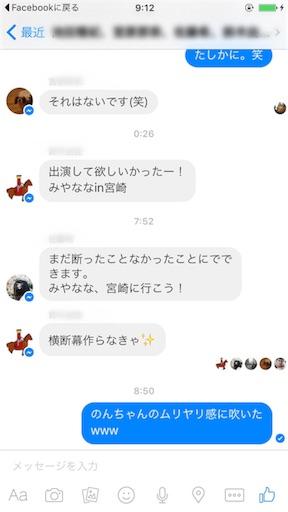 f:id:haruka-sato-chf:20151217205804j:image