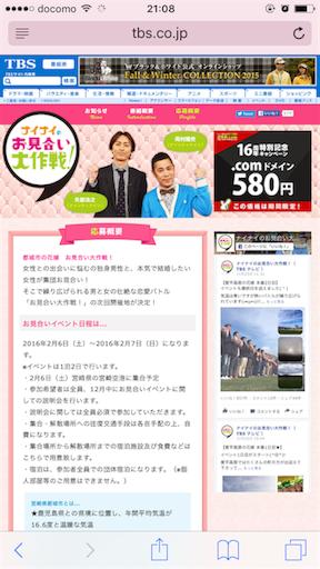 f:id:haruka-sato-chf:20151217214006p:image