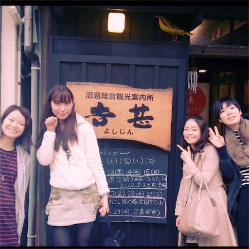 f:id:haruka-sato-chf:20151227205717j:image:w300