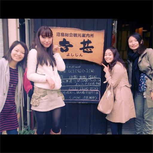 f:id:haruka-sato-chf:20151227205727j:image:w300