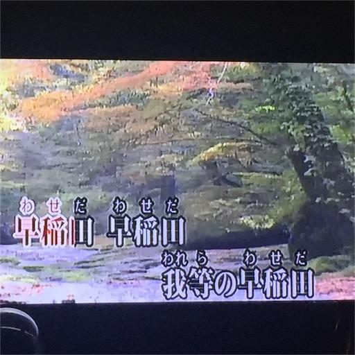 f:id:haruka-sato-chf:20160329174449j:image