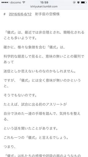 f:id:haruka-sato-chf:20160608160133p:image