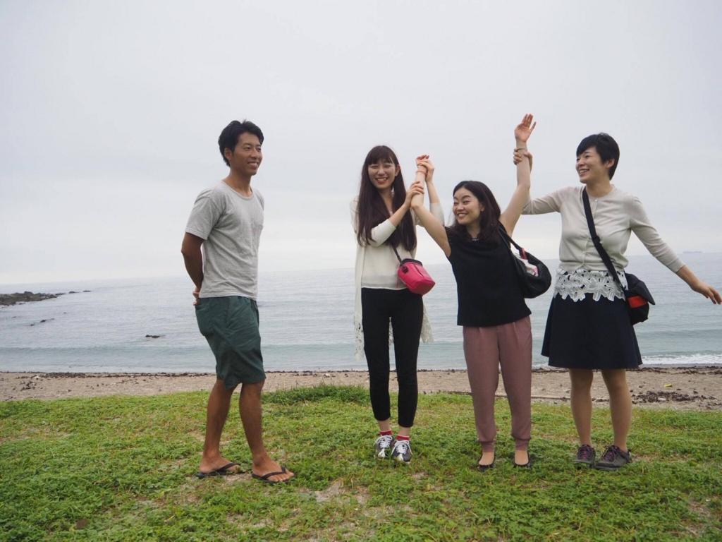 f:id:haruka-sato-chf:20161004175848j:plain