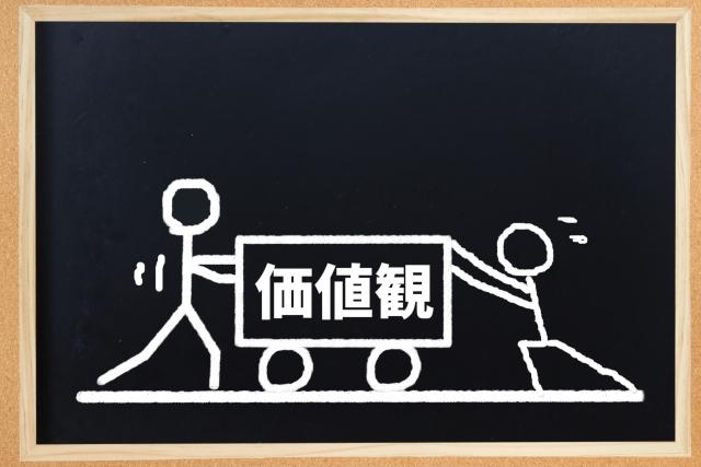 f:id:haruka-sato-chf:20210224214207j:plain