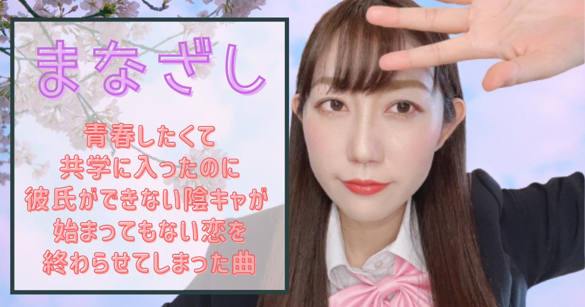 f:id:haruka-sato-chf:20210706214721p:plain