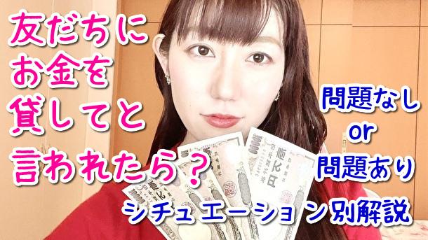 f:id:haruka-sato-chf:20210810143350j:plain