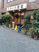 f:id:haruka00069:20170121212003j:plain