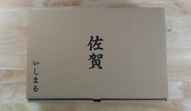 f:id:haruka00069:20170210210700j:plain