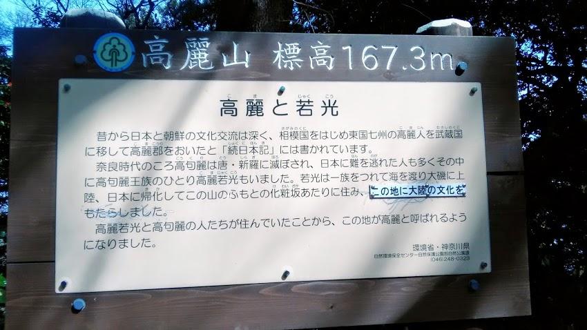 f:id:haruka00069:20170305205943j:plain