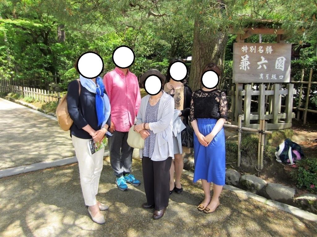 f:id:haruka00069:20170730130041j:plain