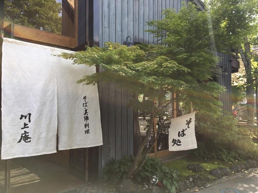 f:id:haruka00069:20170731082520j:plain
