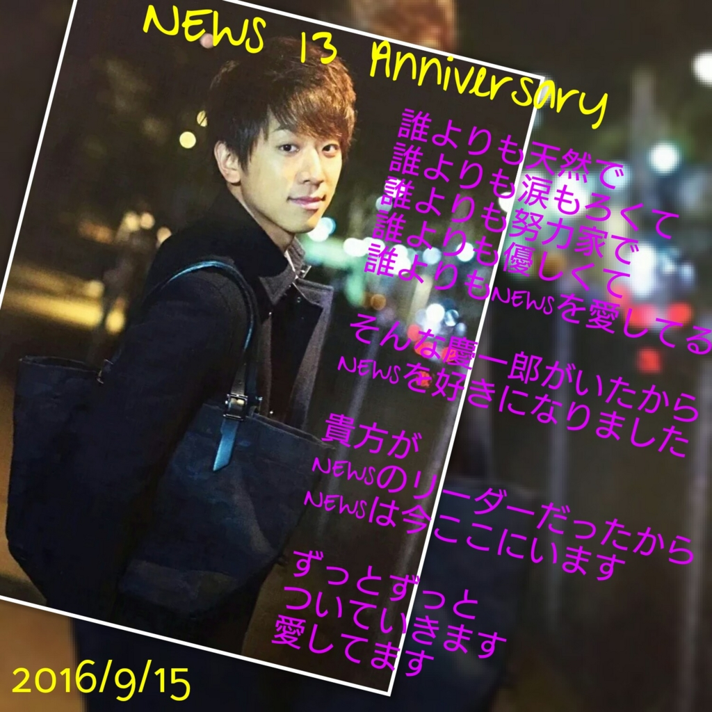 f:id:haruka0226:20160915133210j:plain