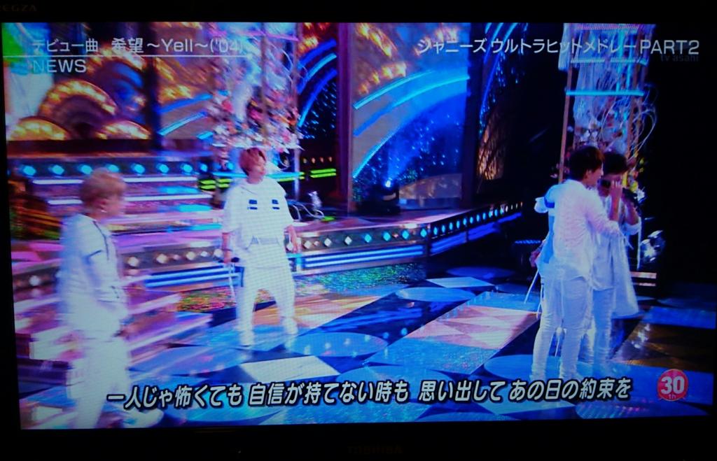 f:id:haruka0226:20160920141038j:plain