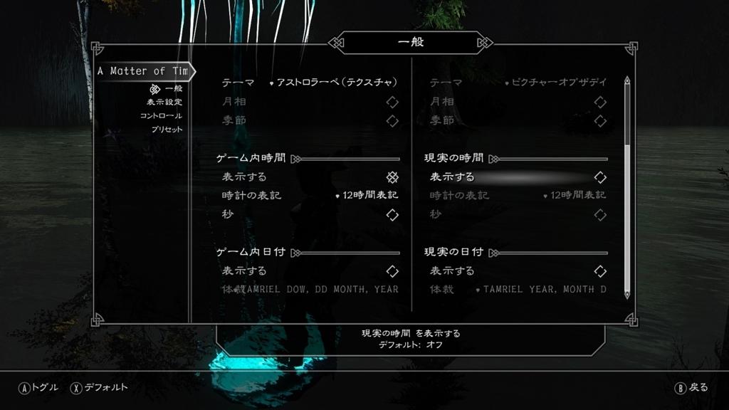 f:id:haruka10701:20170919121207j:plain