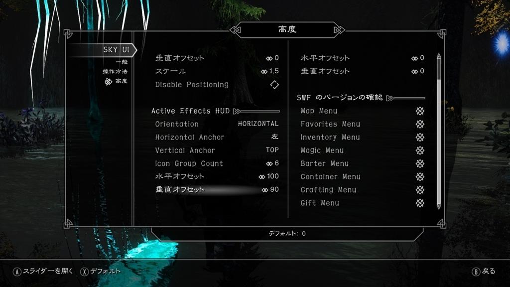 f:id:haruka10701:20170919123841j:plain