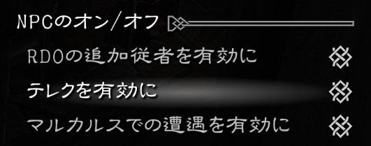 f:id:haruka10701:20171008132730j:plain