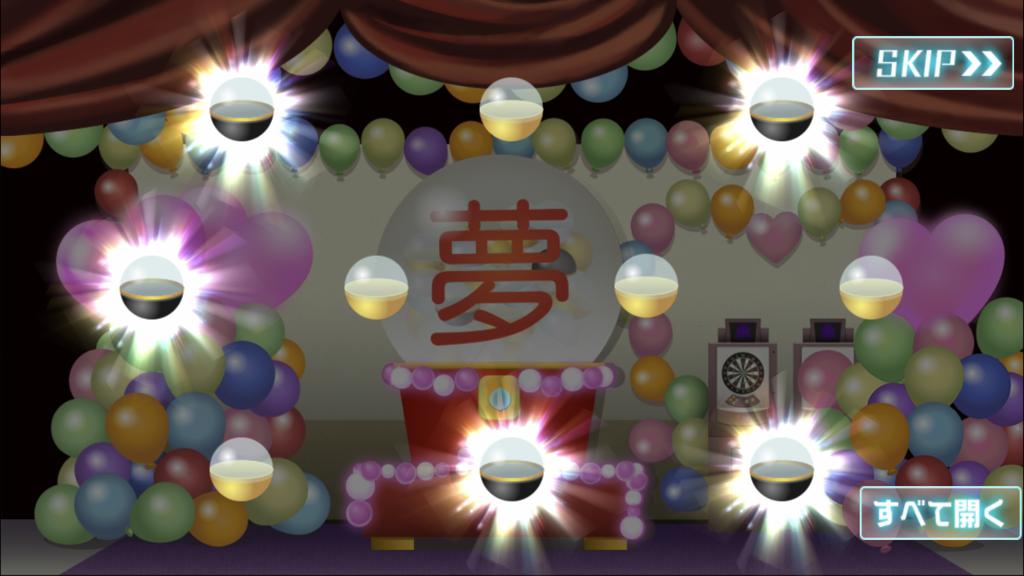 f:id:haruka10701:20180502014056p:plain