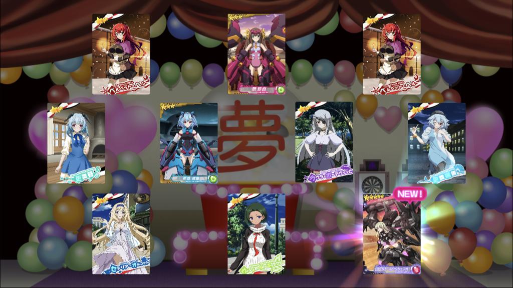 f:id:haruka10701:20180502020320p:plain