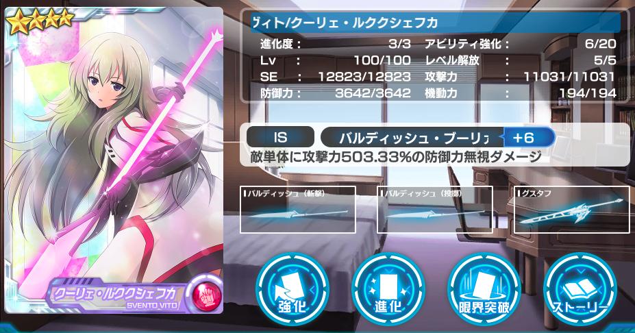 f:id:haruka10701:20180502020843p:plain