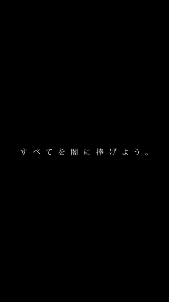 f:id:haruka1229m:20161117114358p:plain