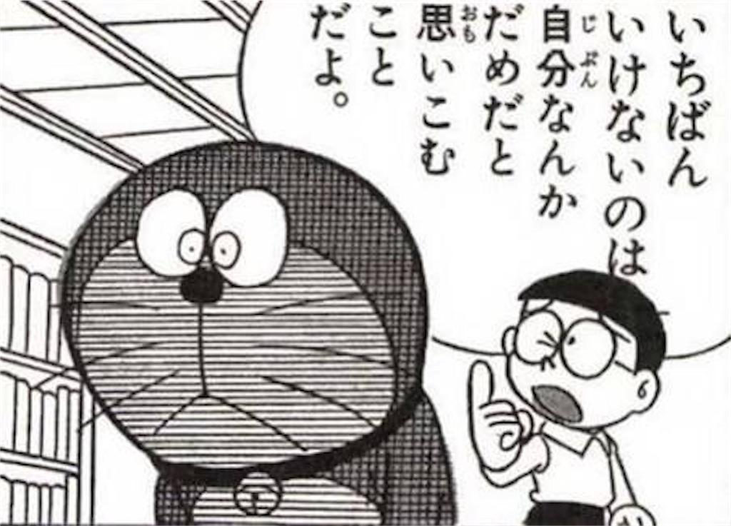 f:id:haruka1710:20180528000357j:image