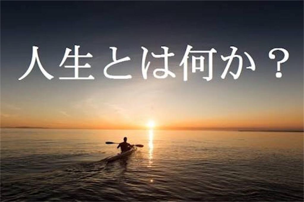 f:id:haruka1710:20180529020413j:image