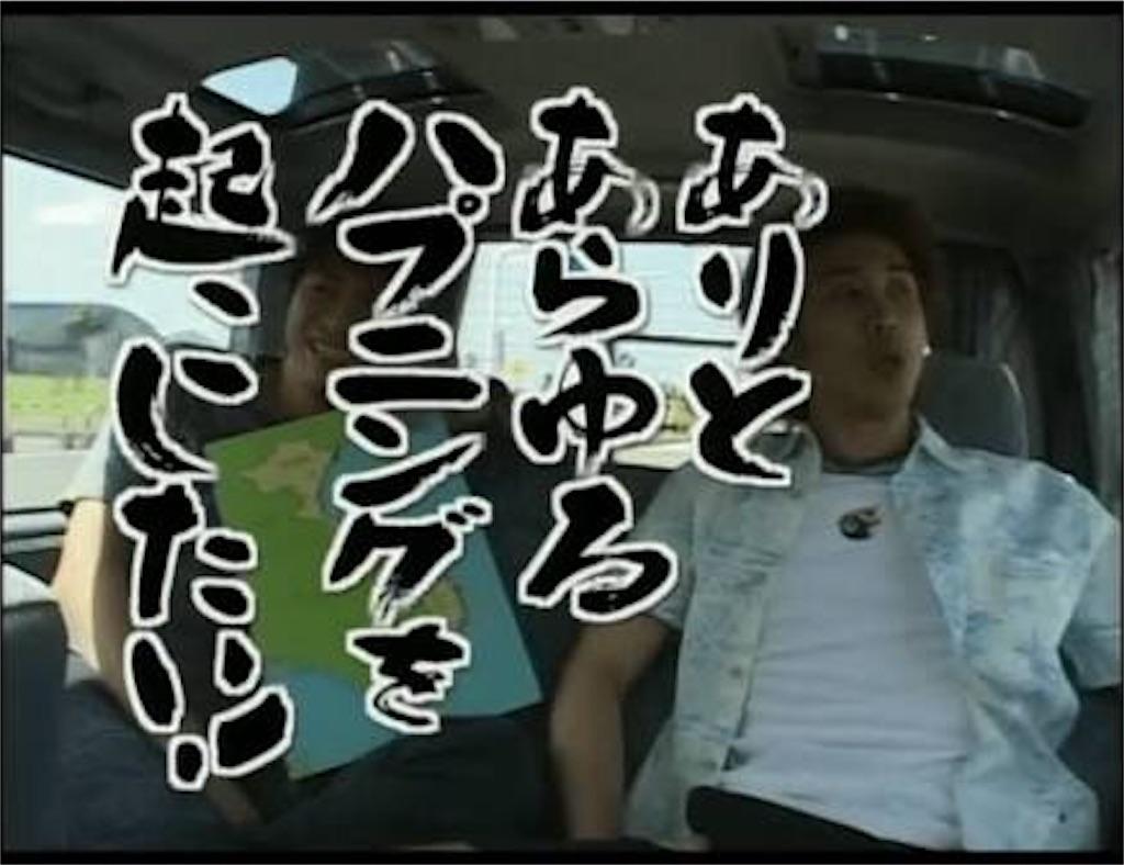 f:id:haruka1710:20180606172226j:image