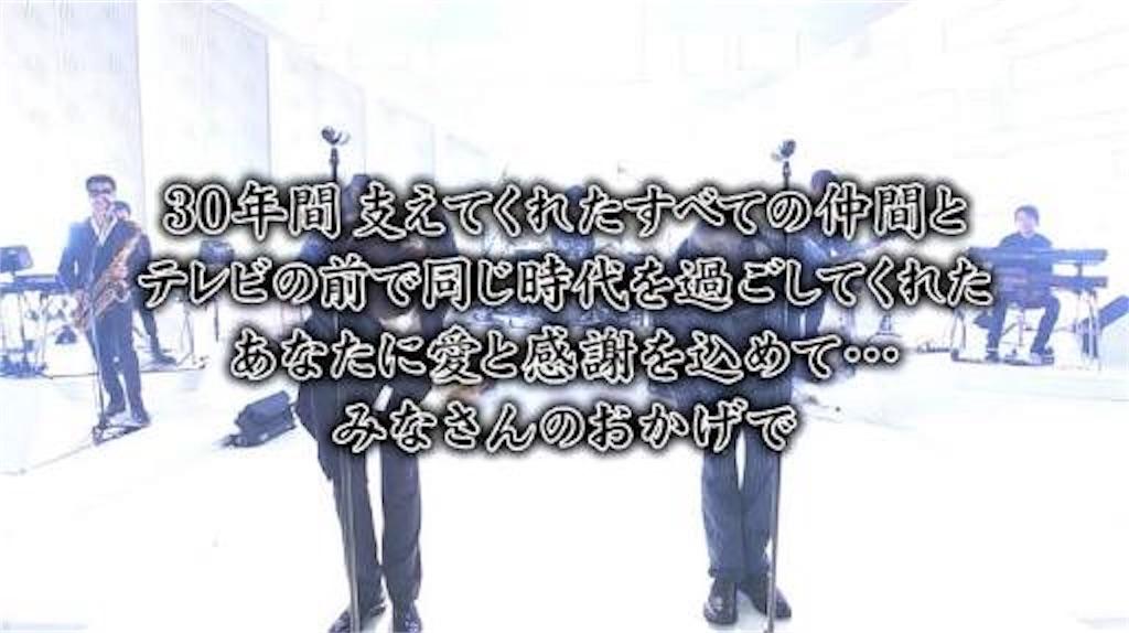 f:id:haruka1710:20180713173106j:image