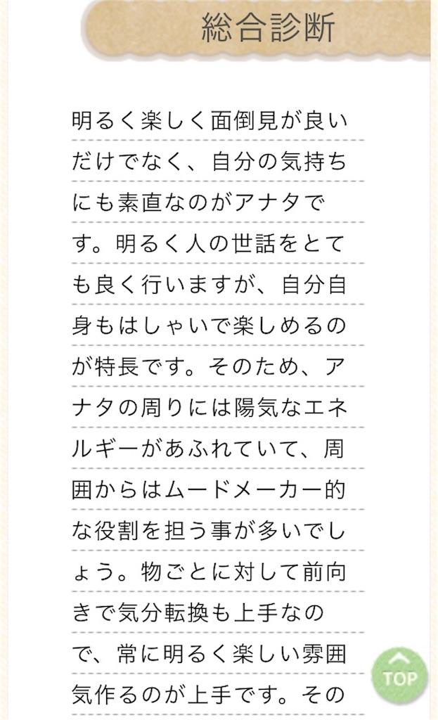 f:id:haruka1710:20180926202246j:image