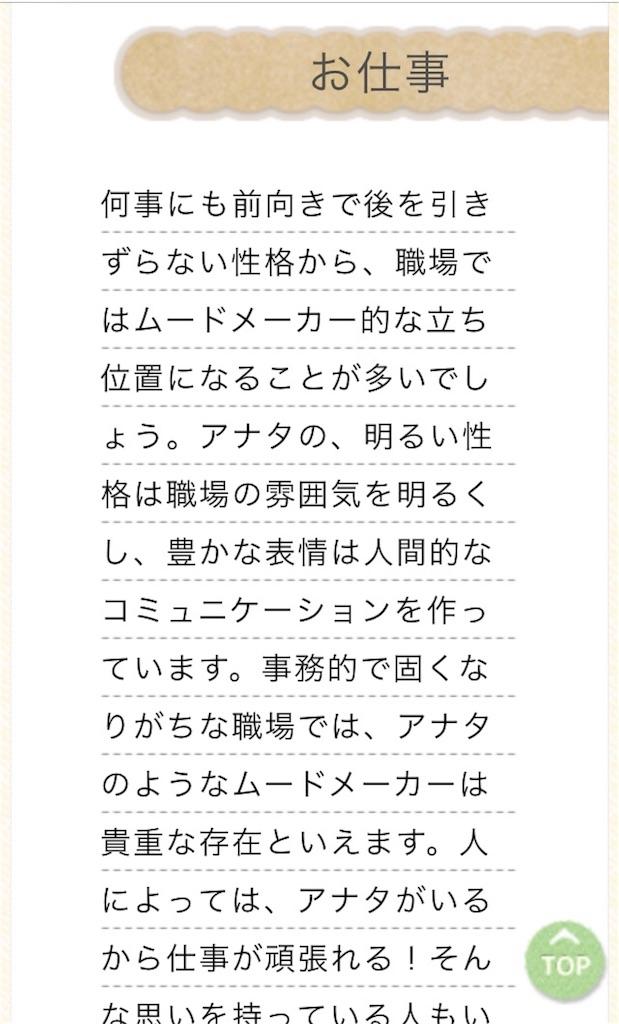 f:id:haruka1710:20180926202259j:image