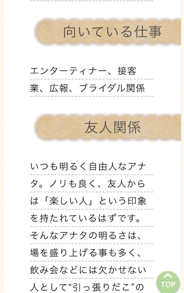 f:id:haruka1710:20180926202309j:image