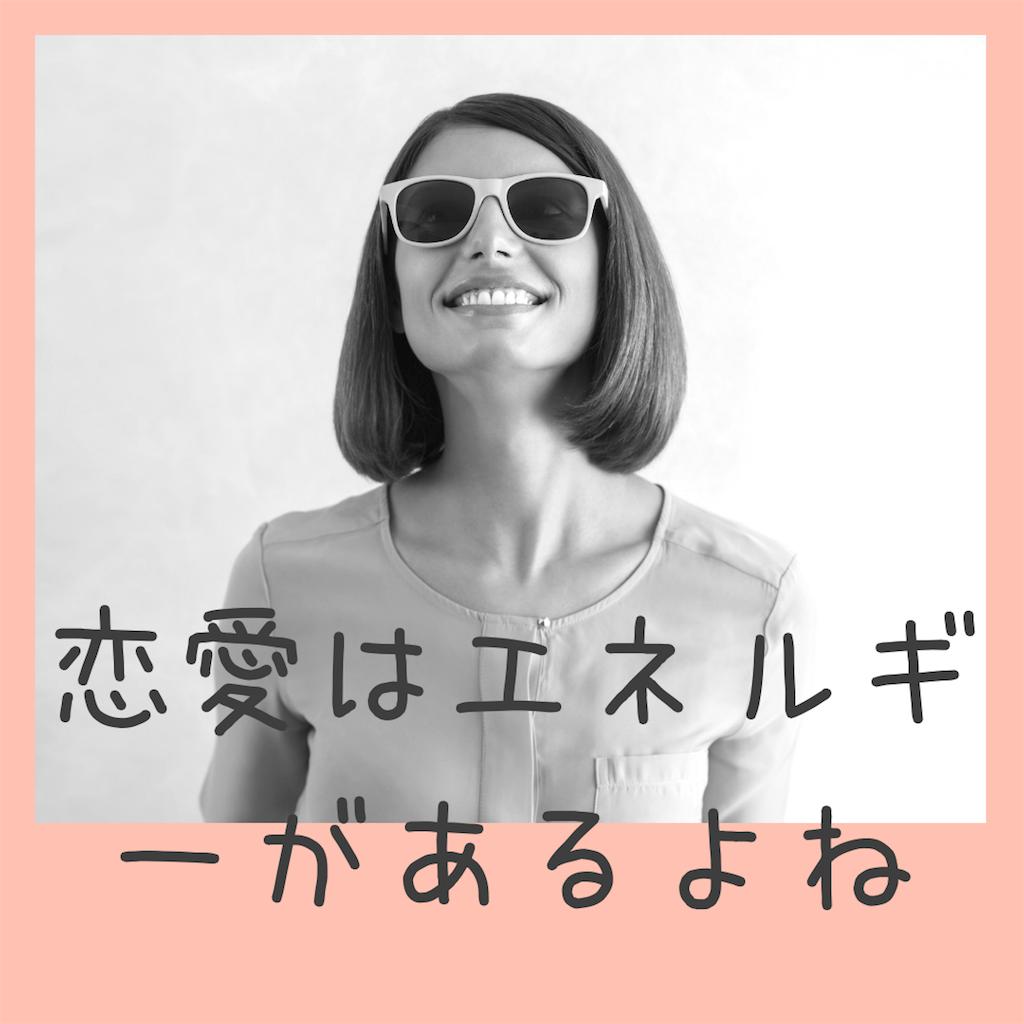 f:id:haruka1710:20181005124027p:image