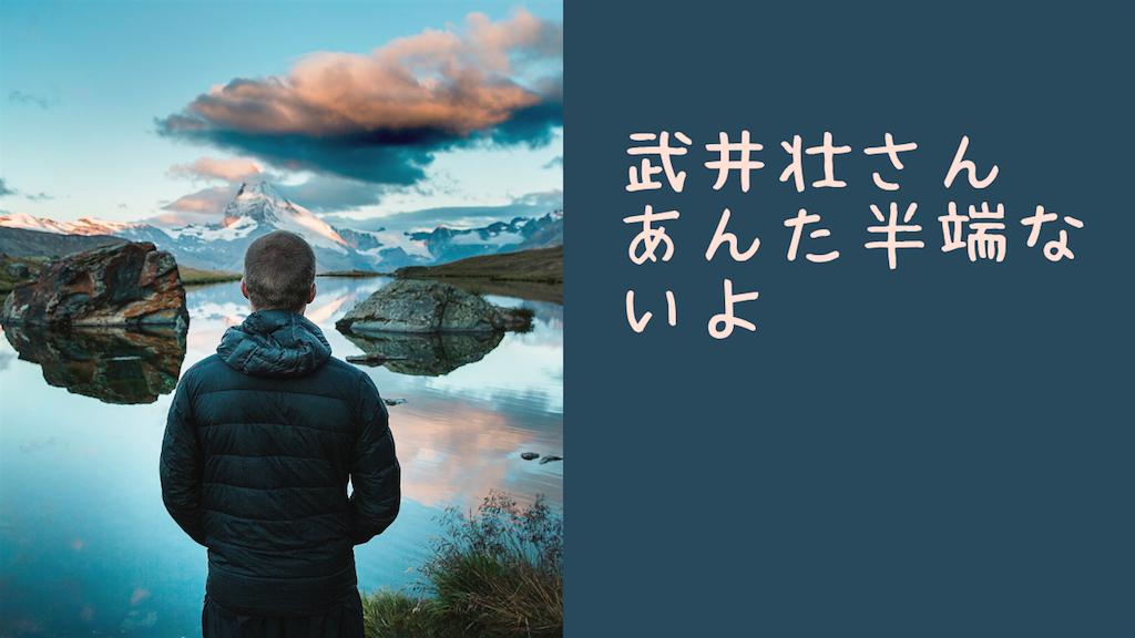f:id:haruka1710:20181007221721p:image