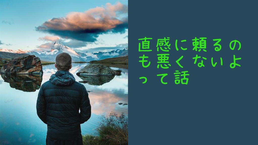 f:id:haruka1710:20181011230636p:image