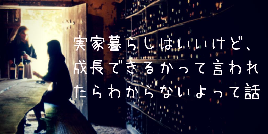 f:id:haruka1710:20181016225231p:image