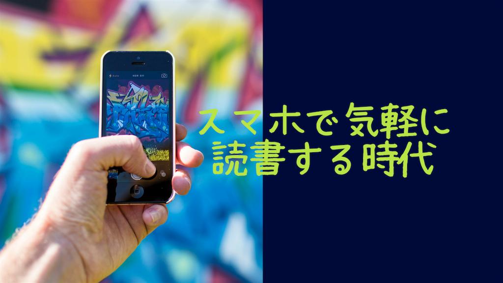 f:id:haruka1710:20181018170506p:image