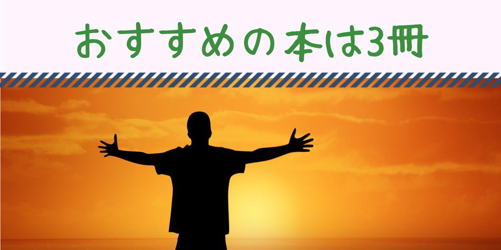 f:id:haruka1710:20181018170943p:image
