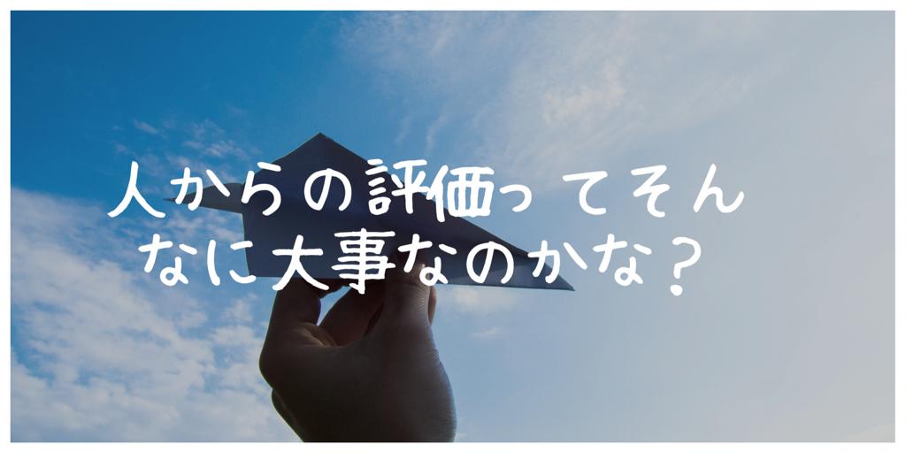 f:id:haruka1710:20181019132720p:image