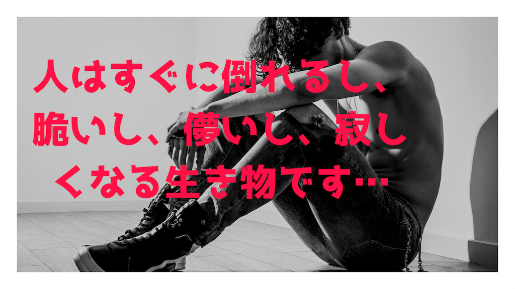 f:id:haruka1710:20181019160022p:image