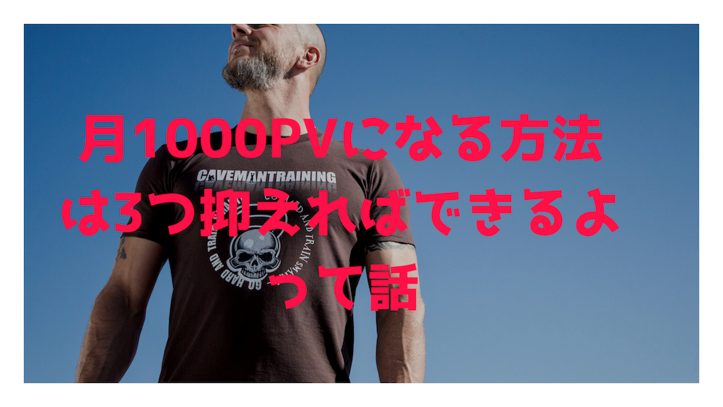 f:id:haruka1710:20181020210433p:image
