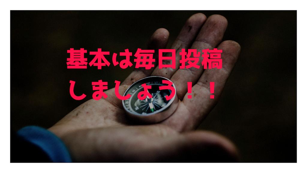f:id:haruka1710:20181020210714p:image