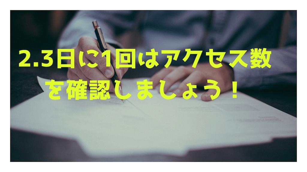 f:id:haruka1710:20181020211412p:image