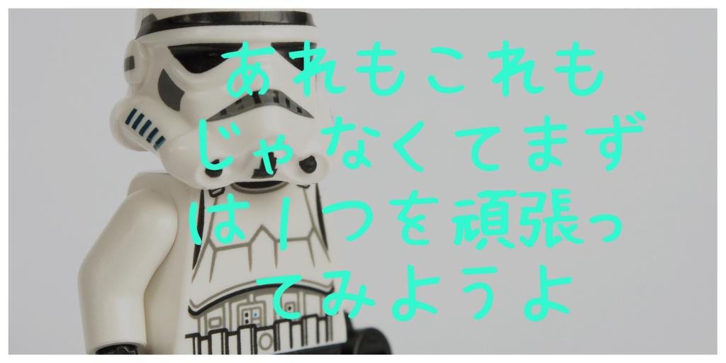 f:id:haruka1710:20181024203653p:image