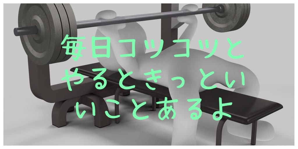 f:id:haruka1710:20181024204305p:image
