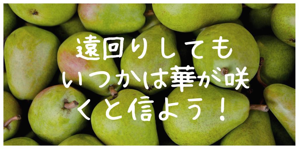 f:id:haruka1710:20181024204637p:image