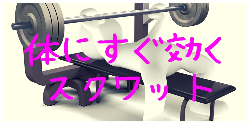 f:id:haruka1710:20181025183512p:image