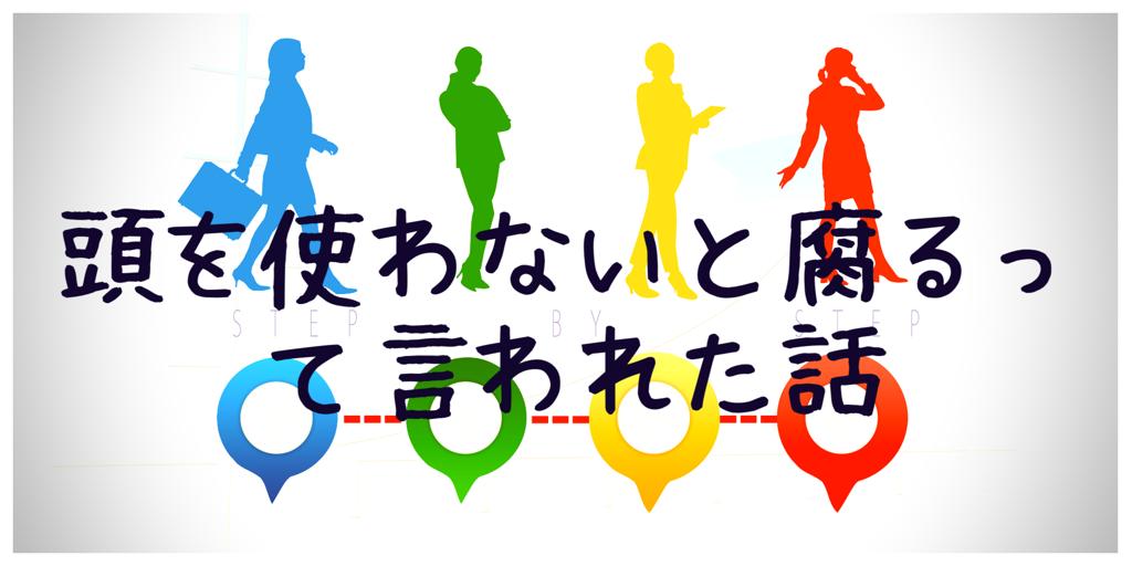 f:id:haruka1710:20181026205206p:image