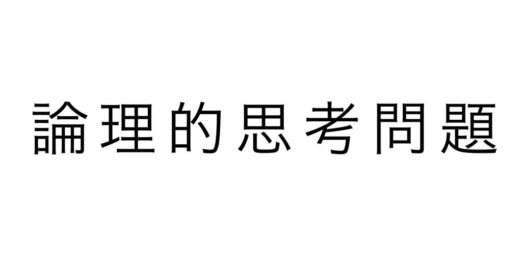 f:id:haruka1710:20181027182239p:image